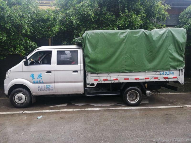 自带双排座三米货箱长安车求职货运司机