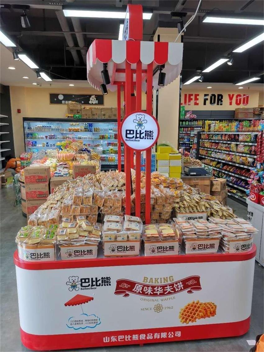 重庆易卖德商贸公司因业务发展需要,现招聘司机两名,主要送市区