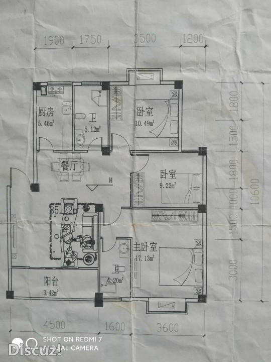 龙都中兴花园98平米3房38万出售(房屋方正,独立采光)