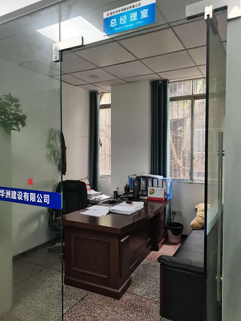 出租孙家书房246平米商铺,租金4000元每月