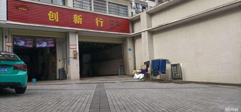 出租周家坝圣湖上城203平米商铺,4583元/月