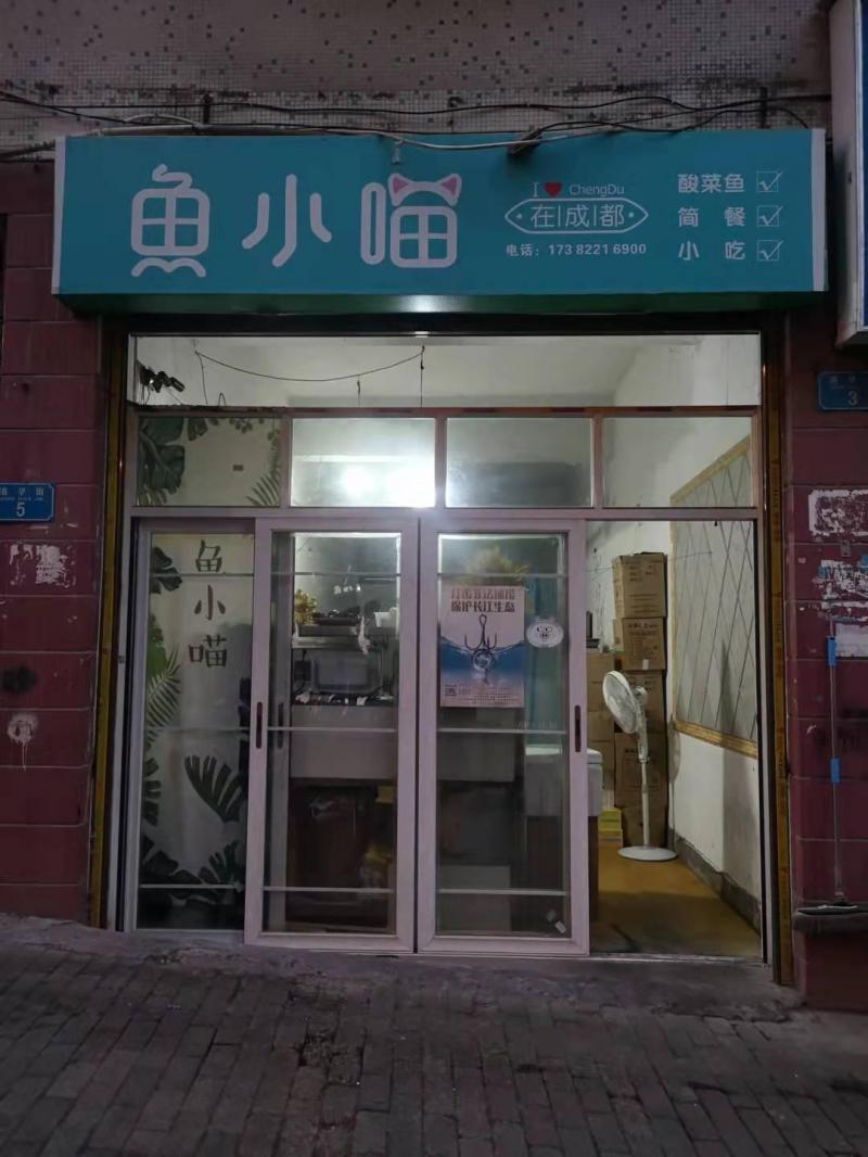 牌楼红花菜市场附近的经营三年品牌外卖店整体转让