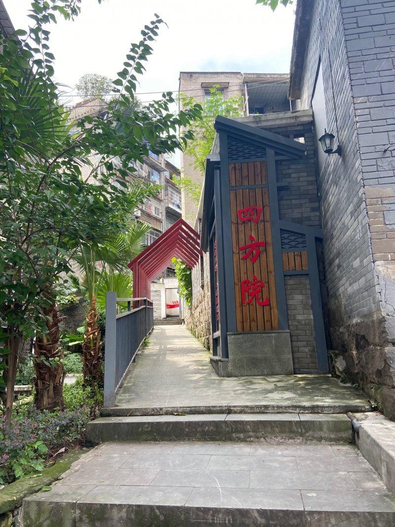 文化街四方院出售:一室一厅可改两室