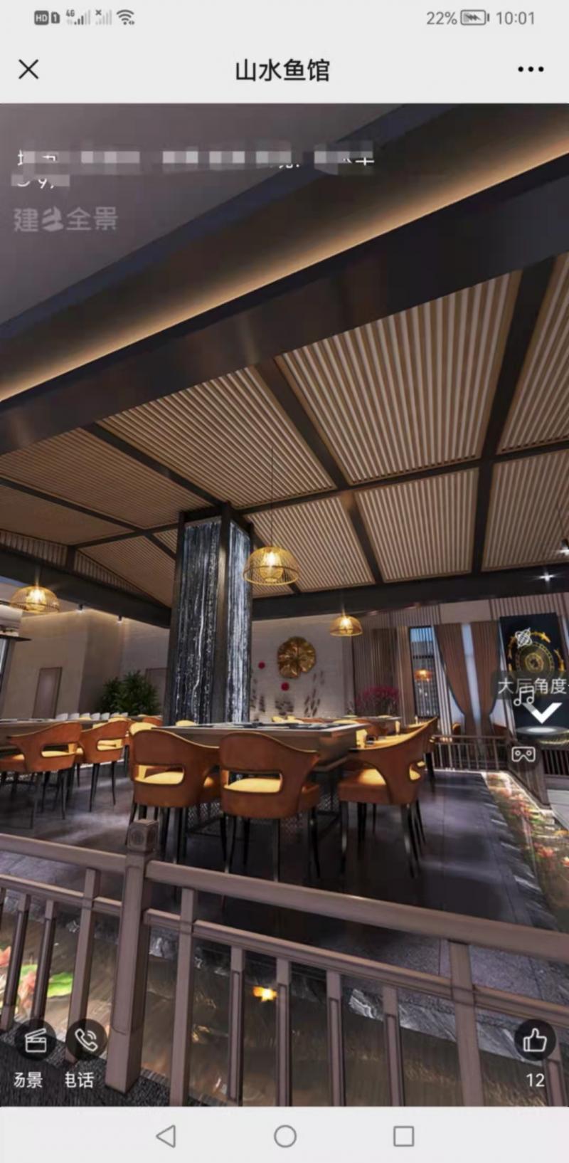 江南长江之星山水鱼馆招大堂经理、收银员、服务员