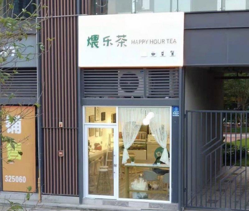 转让长江之星44平米商铺,4200元/月