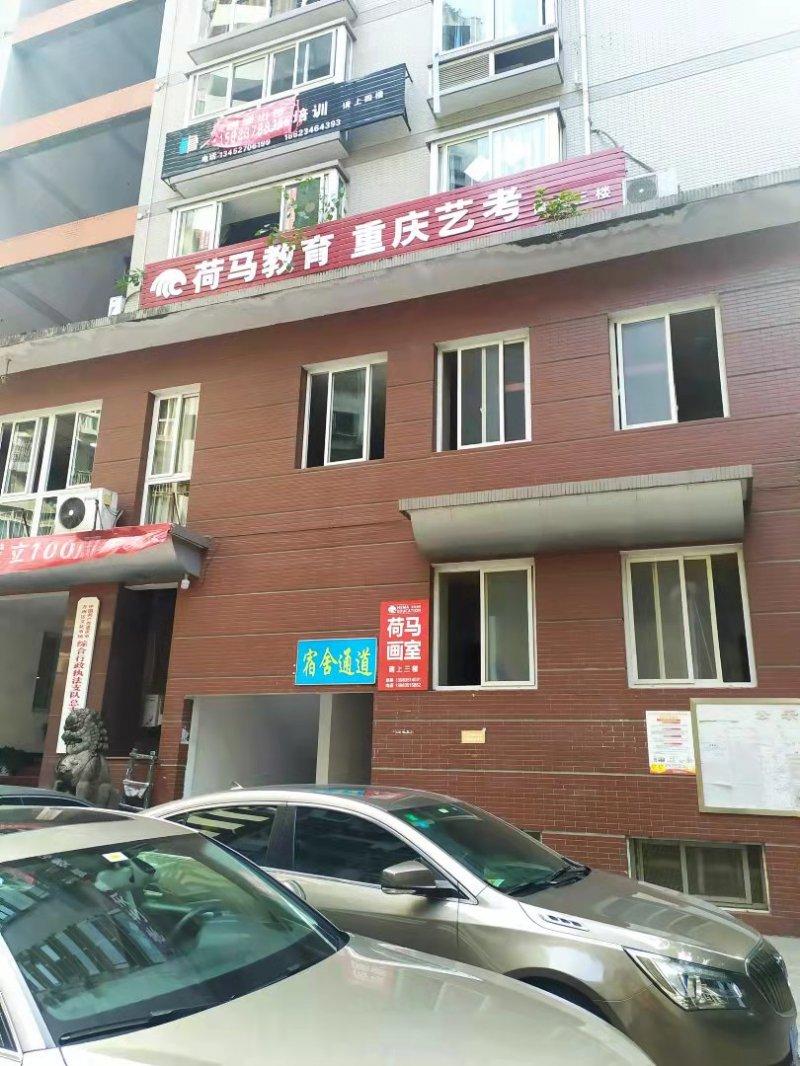 白岩路一巷185平米商住房出租,可用于办公及培训机构