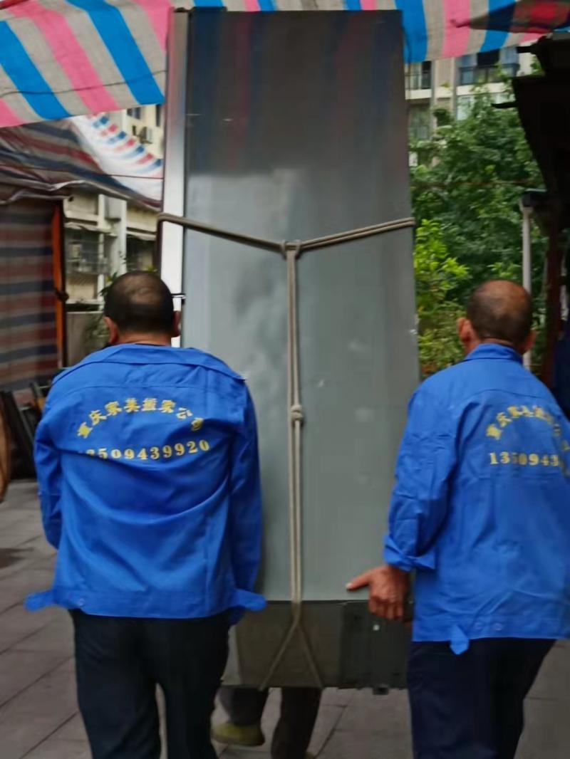重庆家美保洁公司招聘万州各个区域招聘保洁员,搬家工人